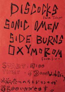 Poster - Oxymoron - Osaka - Japan - 1997