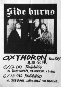 Poster - Oxymoron - Osaka - Japan - 1998