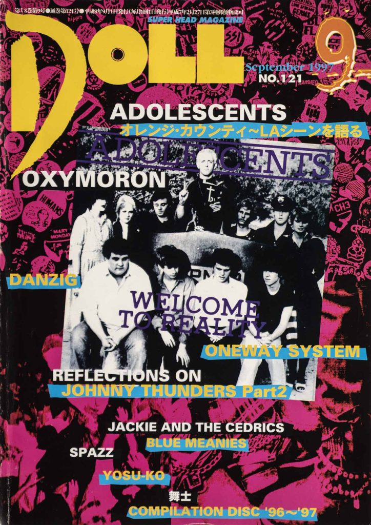 Presse Oxymoron Doll Japan 1997